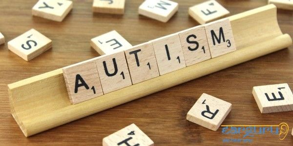 Speech Therapy for Autism blog feature image